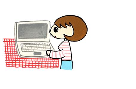 パソコンで町の小さな便利屋さん(福岡・春日店)を調べている
