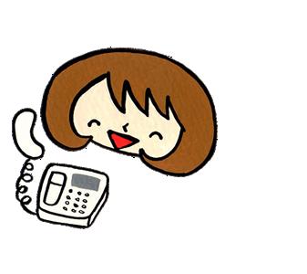 町の小さな便利屋さん(福岡・春日店)にお客様が電話にて問い合わせしている