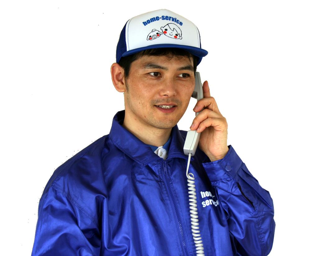 【便利屋】暮らしなんでもお助け隊 福岡春日店より電話