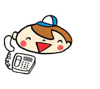 便利屋なんでもお助け隊(福岡)のべんた君がご質問にお答えしています。