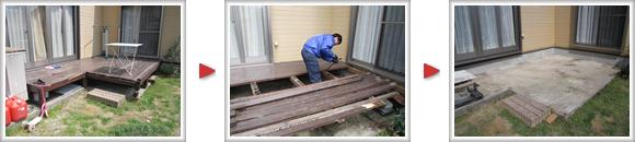 福岡市南区柳瀬の便利屋なんでもお助け隊 福岡春日店 大宰府市の庭のバルコニーを撤去、片付けました。